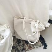 帆布包 2021新款韓版簡約百搭白色大容量帆布包女側背休閒文藝手提袋學生 【618 大促】