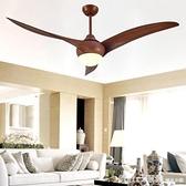 風扇燈 北歐吊扇燈餐廳客廳臥室家用110V變頻直流風扇燈 開春特惠