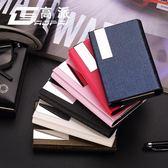 名片盒商務大容量名片夾男士個性時尚創意金屬名片盒女式