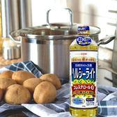 日本 日清 健康輕盈 菜籽油 芥籽油 900g◎花町愛漂亮◎TC