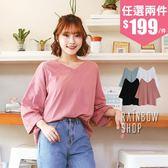 自訂款-正韓好感V領八分袖T恤-I-Rainbow【A782361】