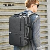 電腦包後背 男士雙肩包休閒旅行大容量出差背包多功能商務青年手提包電腦背包【全館九折】