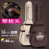 加厚雙肩吉他包41寸40寸38寸吉他包木吉它民謠古典吉他盒背包袋箱