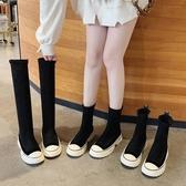 中筒靴 女春秋單靴子2021新款冬季平底厚底彈力靴休閒運動襪子鞋 8號店
