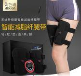 瘦腿神器美腿機瘦大腿甩脂腿部減肥訓練器家用運動健身器材  米蘭shoe