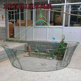 新型開放式折疊抬網捕魚籠蝦籠捕蝦網搬網捕漁蝦魚網捕魚工具igo   蜜拉貝爾