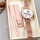 Max Max 義大利時尚 臻愛羅馬 簡約腕錶 贈真皮錶帶 藍寶石水晶 女錶 玫瑰金電鍍x粉紅 MAS7028-2