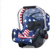 安全座椅 嬰兒提籃式坐椅睡搖籃 潮流小鋪