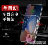 iphoneX無線充電器車載手機支架X蘋果8車充iphone8plus三星s8 概念3C旗艦店