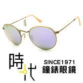 【台南 時代眼鏡 RayBan】雷朋 RB3447 167/4K 50mm 墨鏡太陽眼鏡 旭日公司貨 開發票有保障