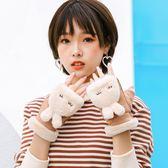 手套女冬季加絨翻蓋韓版可愛日系學生寫字加厚半指露指保暖騎行車