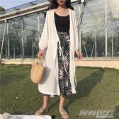 海邊度假防曬衣女中長款外搭外套寬鬆透氣超長薄款長袖雪紡女開衫  時尚教主