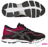 ASICS亞瑟士 女慢跑鞋 (黑/粉) GEL-Cumulus 19 緩衝、輕量 T7B8N-9093【 胖媛的店 】