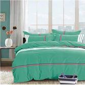 北歐風水洗棉四件套全棉超柔棉質簡約條紋格子1.8米1.5m床上用品JY滿598元立享89折
