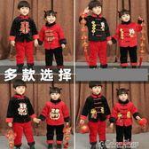 新年 童裝拜年服寶寶女童唐裝冬漢服中國風兒童新年衣服男童裝周歲套裝棉衣   color shop