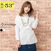 白襯衫--簡約優雅職場風顯瘦側邊衩片圓弧下襬長袖襯衫(白.黑XL-5L)-I101眼圈熊中大尺碼