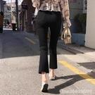 喇叭裤 黑色喇叭牛仔褲女九分春裝新款高腰顯瘦小個子八分微喇褲女潮 瑪麗蘇