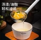 304不銹鋼濾油勺 隔油勺湯勺漏勺 家用盛湯勺子 濾油神器油湯分離勺