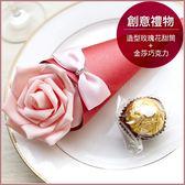 紅喜玫瑰甜筒(附金莎X1顆-需DIY裝入)-桌上禮 迎賓禮 送客禮 擺桌禮 幸福朵朵婚禮小物