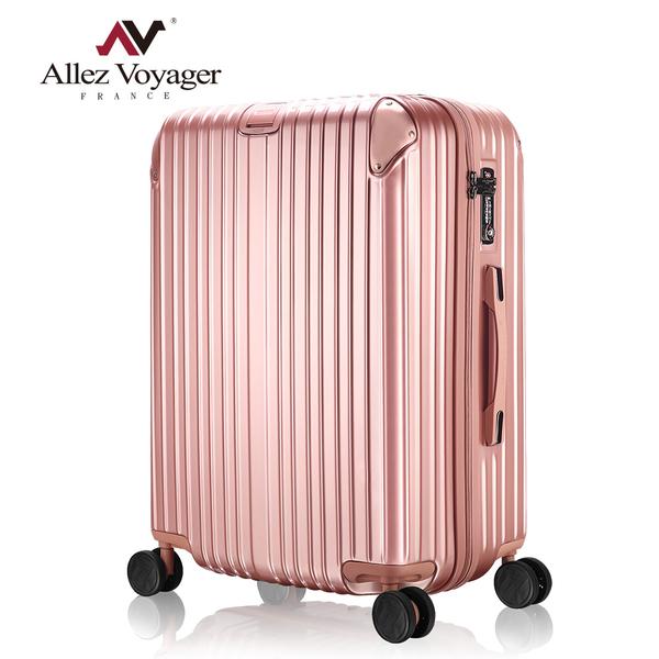 24吋 行李箱 旅行箱 PC金屬護角耐撞擊硬殼 奧莉薇閣 箱見恨晚系列 (加贈防塵套)