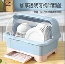 廚房碗筷收納盒特大小號塑料碗櫃抽屜式瀝水碗架家用多功能置物架