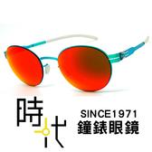 【台南 時代眼鏡 ic! berlin】claude electric turquoise 德國薄鋼太陽眼鏡 嘉晏公司貨可上網登錄保固