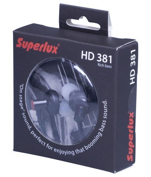 平廣 舒伯樂 Superlux HD381 HD-381 送收納袋繞線器 耳道式 耳機 公司貨保固一年 附集線器延長線