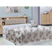 床架 FB-039-56 麥瑞特黃橡木6尺雙人床 (床頭+床底)(不含床墊) 【大眾家居舘】