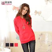 質感V領--溫暖一季的衣著素面刷毛袋鼠口袋連帽V領上衣(紅.藍.紫S-XL)-U78眼圈熊中大尺碼