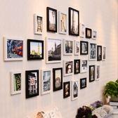 品美 簡約現代客廳照片墻裝飾 相框墻歐式相框創意掛墻組合相片墻jy【好康八九折下殺】