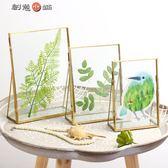 北歐室內玻璃相框擺創意照片裝飾框29