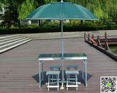 桌椅 全鋁合金折疊桌椅 戶外折疊野餐燒烤桌 便攜式宣傳桌椅套裝 JD下標免運