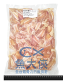 1A7B【魚大俠】BF043台灣-冷凍生雞軟骨(1kg/包)#三角骨