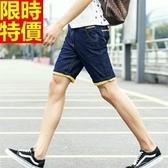 牛仔短褲-時尚休閒百搭舒適丹寧男五分褲69h91【巴黎精品】