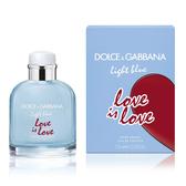 DOLCE & GABBANA 示愛宣言限量版男性淡香水 75ml Vivo薇朵