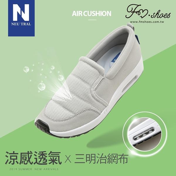 休閒鞋.防潑水透氣網布氣墊鞋(灰)-大尺碼-FM時尚美鞋-NeuTral.Popcorn
