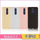 諾基亞 Nokia 5.1 手機殼 防摔 Nokia 3.1 保護殼 碳纖維紋理軟殼 全包保護套 超薄 防摔 手機套 卡夢紋