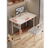 電腦桌 書桌電腦臺式桌家用臥室辦公桌小戶型桌子學習宿舍寫字簡易折疊桌【快速出貨八折下殺】