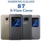 【原廠透視感應皮套】三星 Samsung Galaxy S7 G930FD 原廠視窗皮套/智能保護套/側掀翻頁蓋殼