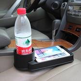 ♚MY COLOR♚車載多功能置物架 保溫瓶 水杯架 汽車 扶手箱 飲料架  車用 小餐桌 支架【Z27】