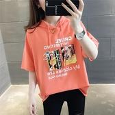 短袖T恤女裝春夏新款韓版寬鬆連帽時尚百搭洋氣學生上衣服