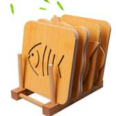 全館免運 木質餐墊隔熱墊創意餐桌墊盤子墊子家用