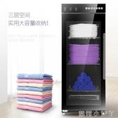 消毒櫃毛巾商用單門衣物美容院紫外線毛巾櫃家用 220v NMS蘿莉小腳ㄚ