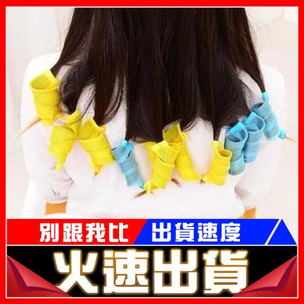 [24hr-快速出貨]韓版不傷髮捲髮器 捲髮diy 大波浪 梨花短髮 日系 瀏海 整髮器 自動捲髮器