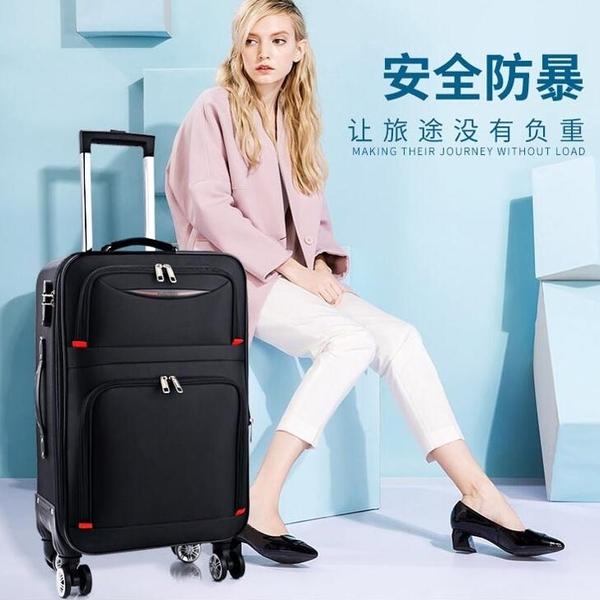 超大行李箱萬向輪拉桿箱28寸男女牛津布商務旅行箱登機20寸密碼箱YYJ 新年優惠