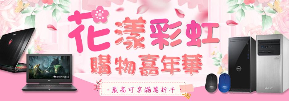 honyu3c-imagebillboard-04cexf4x0938x0330-m.jpg
