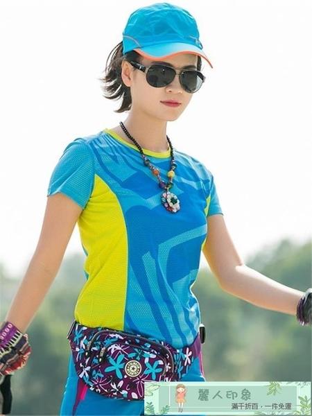 排汗衣 夏季戶外女士速乾T恤女短袖透氣吸濕排汗運動速乾衣女大碼健身服 麗人印象 免運