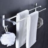 雙12購物節免打孔毛巾架衛生間浴巾架吸盤式掛鉤浴室