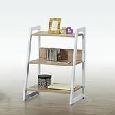 【水晶晶家具/傢俱首選】CX1484-8 9809 54公分肯尼書架(B)