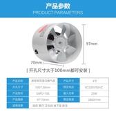 管道換氣扇小型抽風機靜音排氣扇4寸排風扇衛生間廁所浴室排風機 MKS薇薇